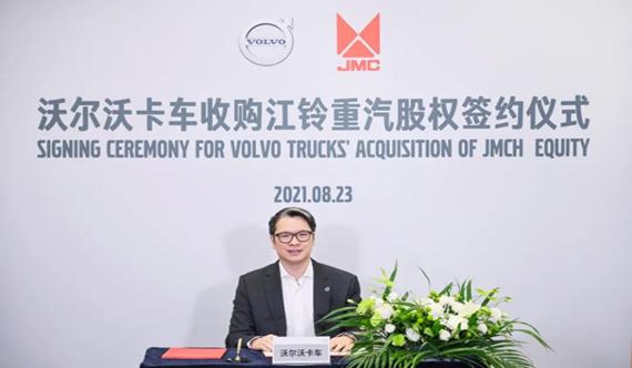 2022年底投产FM、FH、FMX!沃尔沃卡车中国化进程提速